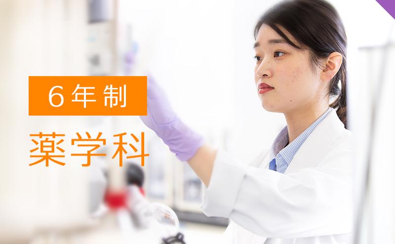武庫川 女子 大学 ホームページ